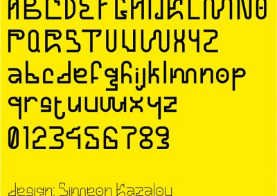 The alphabet of a font called Nostalgia displayed on a yellow background